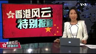 香港风云(2019年12月1日) 专访戴耀廷 从爱与和平到时代革命