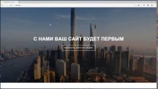 seo4me.ru Обзор сайта(, 2017-03-03T11:11:36.000Z)
