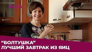 Рецепт идеального завтрака от Яны Павлидис.