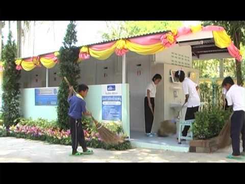HomePro มอบโครงการห้องน้ำของหนูจังหวัดชลบุรี ศรีราชา