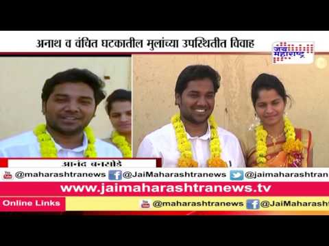 Youth married in Solapur with Orphan kids