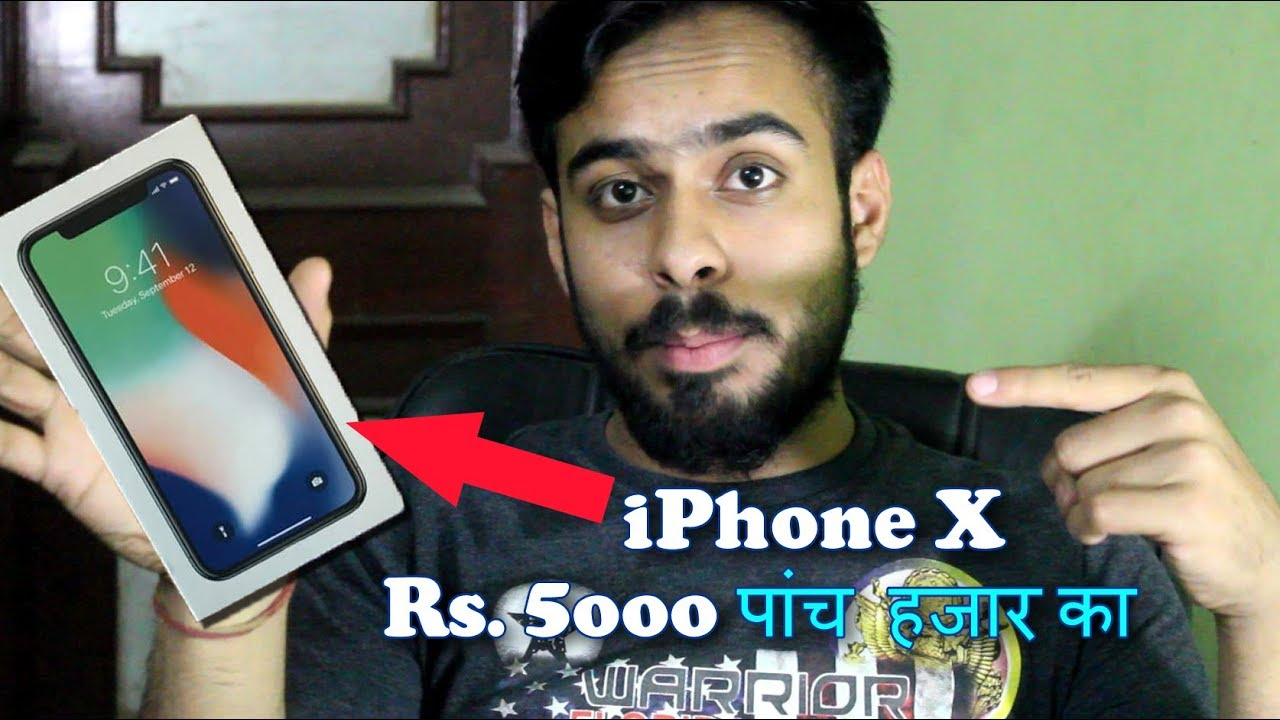 Apple iPhone X Rs  5000, 7000, 10000 |Cheap Market Delhi| Fake iPhone  clones (Exposed)