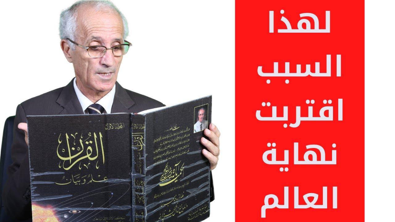 علي كيالي // أخفيها يعني أظهرها