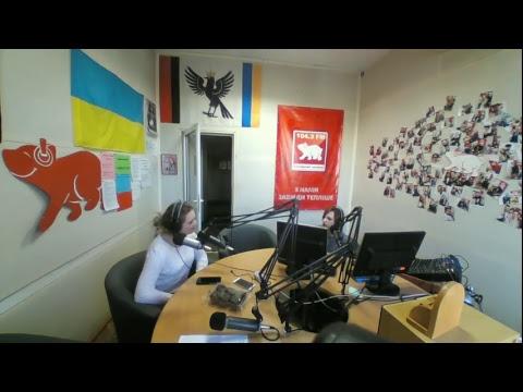 Радіо Західний полюс: #токшоубудьтездорові Дієтолог Тетяна Чевалюк та невропатолог Олена Прокопів