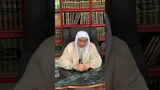 رد الشيخ مصطفى : على الذي تعقب فتواه بجواز الاعتكاف في البيت للضرورة (غلق المساجد)