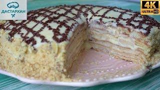 Торт на Сковороде БЕЗ ДУХОВКИ И РАСКАТКИ КОРЖЕЙ ☆ Нежнейший тортик на сметане со сгущенкой