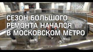 видео Ремонт компьютеров и ноутбуков метро Медведково. Компьютерная помощь в Медведково Южное и Северное