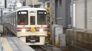 京王線ラッシュ 都営新宿線直通 区間急行「本八幡行き」9000系上北沢駅通過