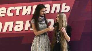Кравцова Марина