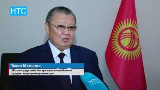 Кыргызстан жана Казакстанда согушкерлердин тобу кармалды / НТС / 23.08.16