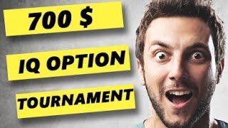 IQ Option Tournament