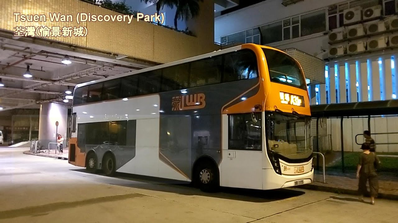 【最後一班車】【3.5倍縮時】龍運巴士 Hong Kong Bus LWB A31P 5509@UD1175 荃灣愉景新城 Tsuen Wan (Discovery Park) </p> </div><!-- .entry-content -->    </article><!-- #post-## -->  <nav class=