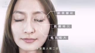 Sonispa深度美人計劃形象廣告.mp4