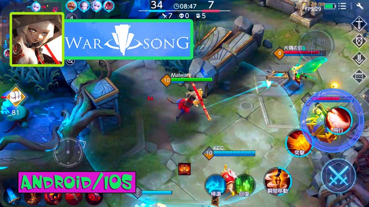 Android Ios Warsong ウォーソング New Moba Gameplay Youtube