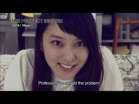 THE PERFECT INSIDER - Trailer 【Fuji TV Official】