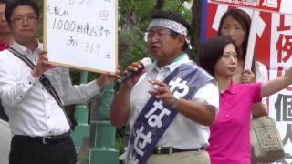 やなせ進「憲法は権力者のオモチャじゃない」 田中美絵子 検索動画 22