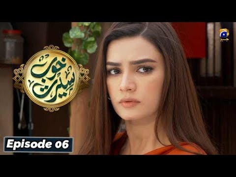 Khoob Seerat - Episode 06 - 24th Feb 2020 - HAR PAL GEO