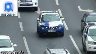 [Dubai] Paramedic car + Police + Ambulance