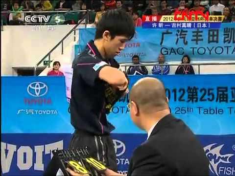2012 Asian Cup (ms-final) XU Xin -YOSHIMURA Maharu