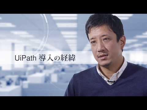 SMFL Capital is using UiPath robotic process automation