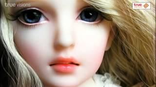 Inside News Tonight | 04-04-2558 ตุ๊กตาที่แพงที่สุดในโลก