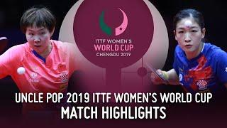 Zhu Yuling vs Liu Shiwen | 2019 ITTF Women's World Cup Highlights (Final)