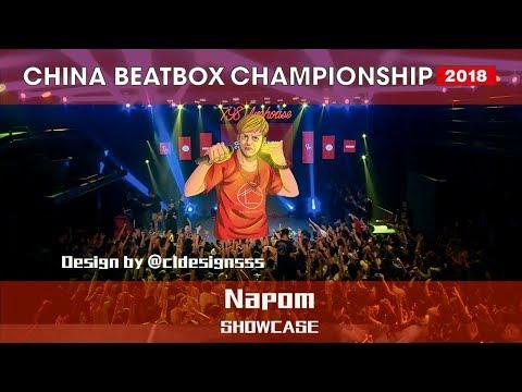 CNBC 2018 | Napom | Showcase | Probably the most ESH showcase