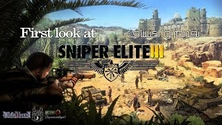 First look at: Sniper Elite 3 (Arabic comment)
