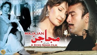 MAJAJAN (2006) - SHAAN, SAIMA, SAUD, MADIHA SHAH - OFFICIAL PAKISTANI MOVIE