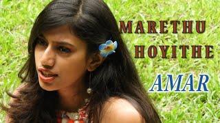 Marethu Hoyithe Nishchita Female Cover Amar Sanjith Hegde Arjun Janya Marethuhoyithe