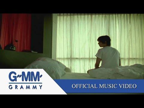 เรื่องบนเตียง - บอย Peacemaker【OFFICIAL MV】