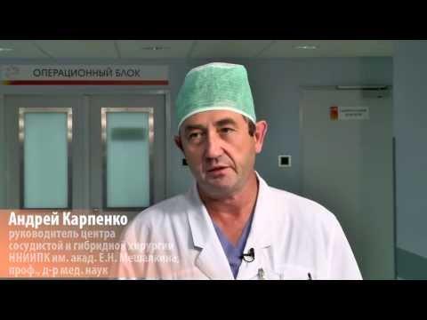 Эндоваскулярное стентирование аневризмы