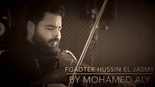 Fgadtek Cover - Mohamed Aly / فقدتك - محمد علي