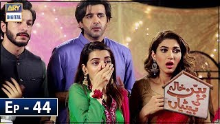 Babban Khala Ki Betiyan Episode 44 ARY Digital May 12