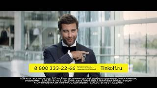 ПОЛУЧИЛ 1000 РУБЛЕЙ БОНУСОВ ПО ДЕБЕТОВОЙ КАРТЕ TINKOFF BLACK