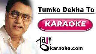Tum ko dekha to ye khayal aaya - Video Karaoke - Jagjeet Singh - by Baji Karaoke