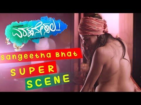 Kannada Double Meaning Scenes | Sangeetha Bhat Cat Walk In Front Of Dhananjay Scenes | Eradanesala thumbnail