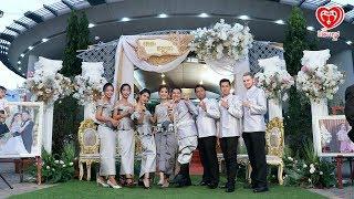 អាពាហ៍ពិពាហ៍ខ្មែរ / Traditional Khmer Wedding 2018-Part5