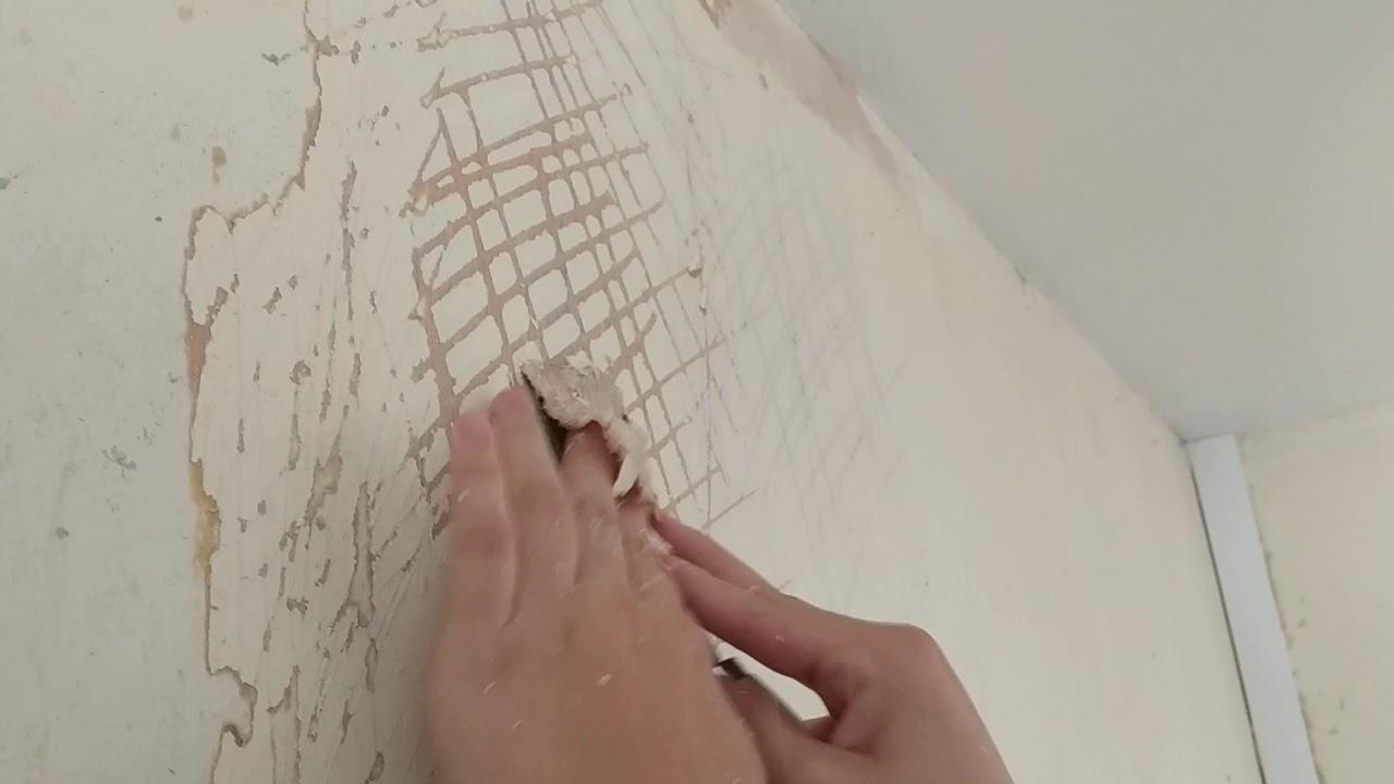 Astuse pour enlever facilement papier peint avec une couche de peinture ou enduit dessus - YouTube