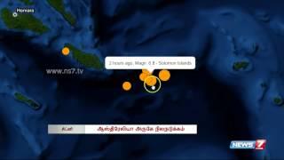 Tsunami warning issued in Australia | World | News7 Tamil |