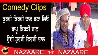 Gurchet Chitarkar Funny Comedy Videos part 43