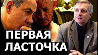 Почему Израиль закрывает посольства по всему миру. Валерий Пякин.