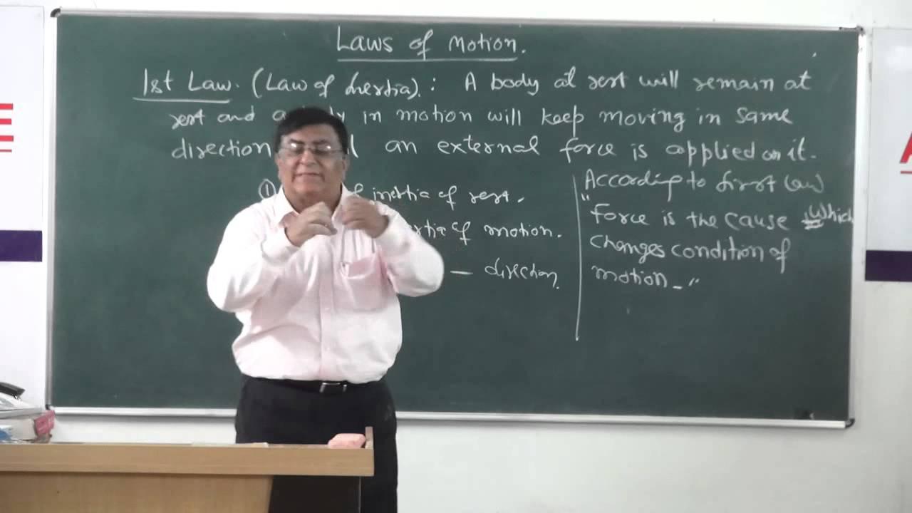 Laws of motion part 1 2014 pradeep kshetrapal physics youtube