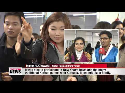 Expats celebrate Lunar New Year holiday in Korean way