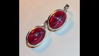 Кольцо Серьги рубин звёздчатый яхонт красный серебро 925% ЯХОНТ