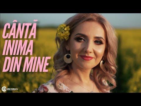 ANCA - Cântă inima din mine /NOU 2019/