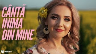 ANCA - Canta inima din mine NOU 2019