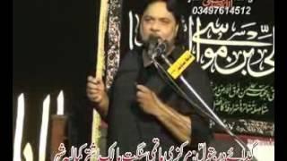 Azan e Vila Shokat Raza Shokat  Majlis 27 Aug 2016 Kamaliyah City