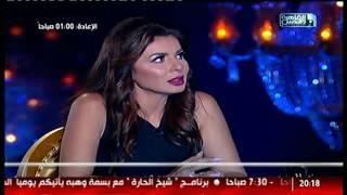 بالفيديو- نجلاء بدر: أتمنى حذف قبلتي مع خالد أبو النجا في
