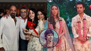 Kumar Gaurav की बेटी Siya Kumar बनी दुल्हन, मामा Sanjay Dutt and Manyata Dutt हुए शादी में शामिल